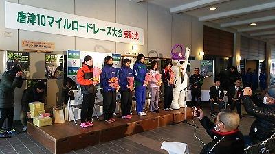 10km表彰式