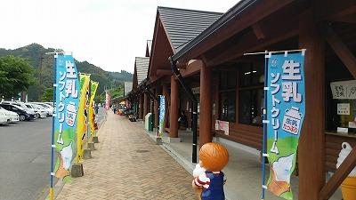 道の駅厳木2