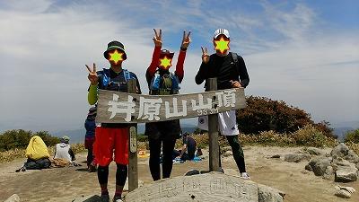 22井原山