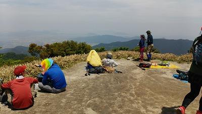 23井原山