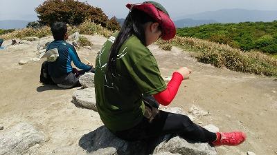 28井原山