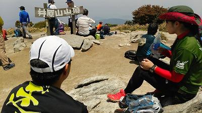 31井原山