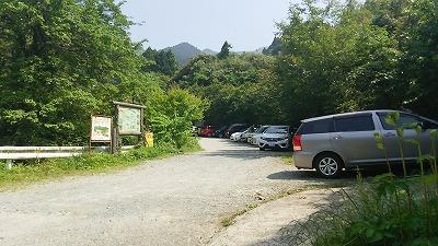 104井原山