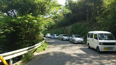105井原山
