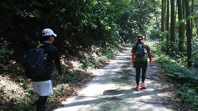 106井原山