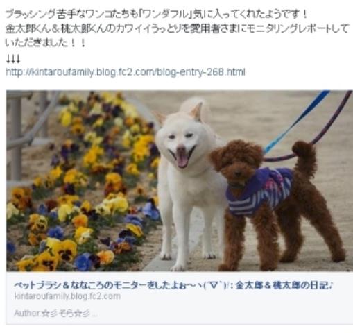 Baidu IME_2014-11-10_11-1-11