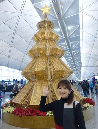 香港空港ツリー
