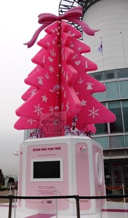 ソウルタワー クリスマスツリー