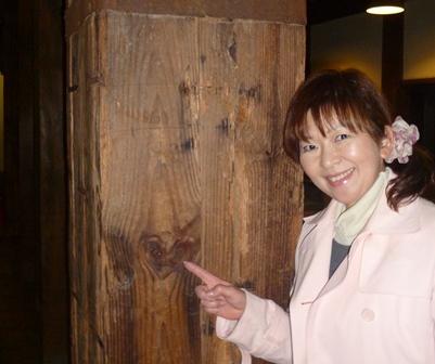 松江城 ブログ ハート