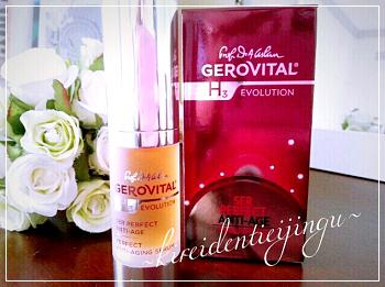 Gerovital-007.png