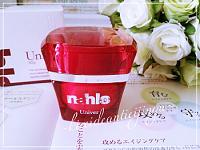 nahlsuniver-003-1.png