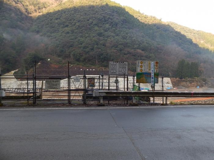 DSCN8774チッソ 竹の川発電