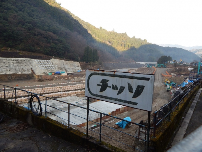 DSCN8778チッソ 竹の川発電