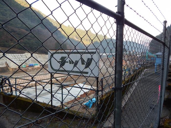 DSCN8777チッソ 竹の川発電
