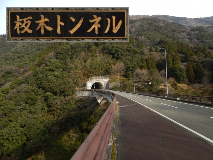 DSCN8788九電 川辺川第一ダム - コピー