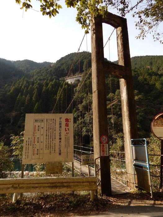 DSCN8806川辺川第二堰堤