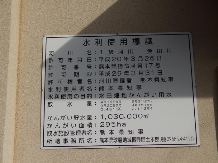 DSCN8860清願寺
