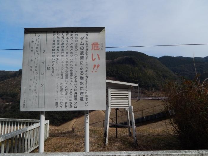 DSCN8866清願寺