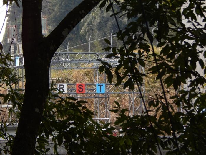 DSCN8938チッソ 栗野発電