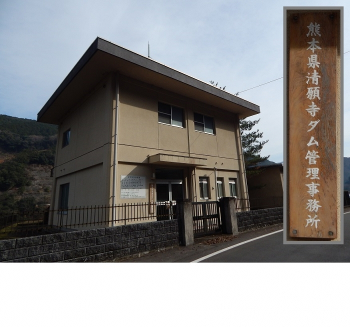 DSCN8859清願寺 - コピー
