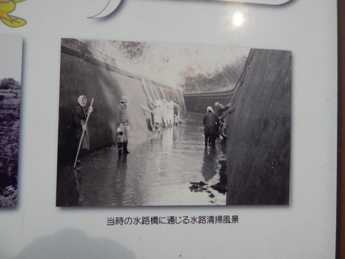 DSCN8957チッソ 曽木発電所遺構