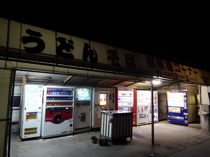DSCN9080阿久根商店