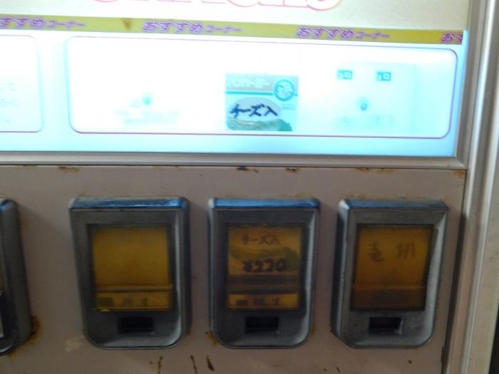 DSCN9084阿久根商店