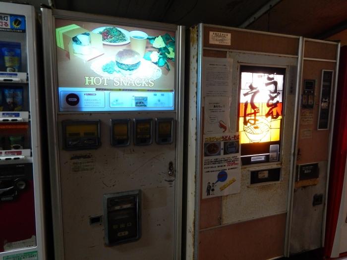 DSCN9081阿久根商店