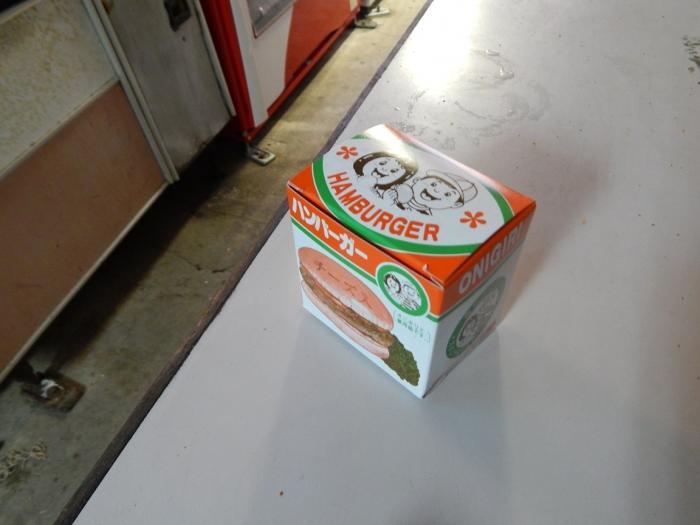 DSCN9086阿久根商店
