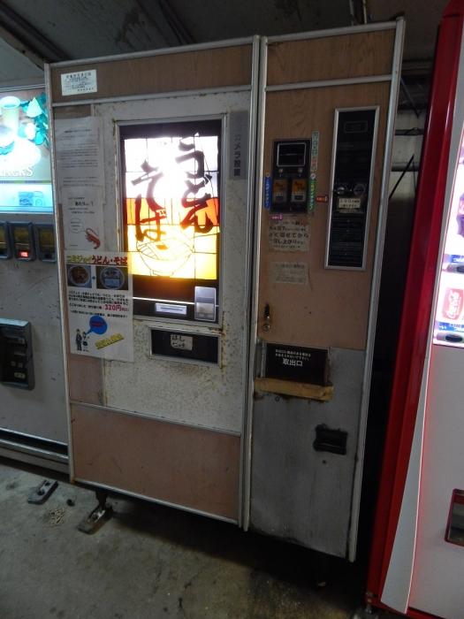 DSCN9094阿久根商店