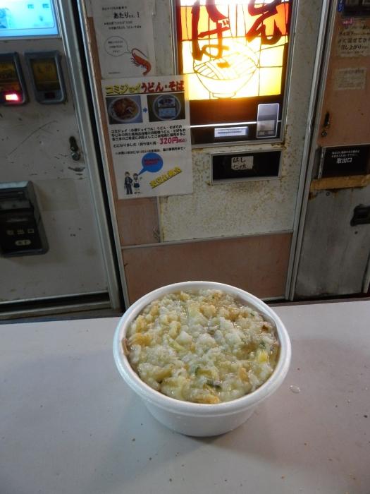 DSCN9102阿久根商店