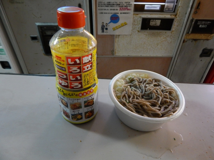 DSCN9106阿久根商店