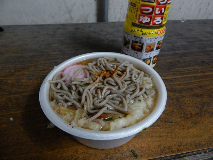DSCN9107阿久根商店