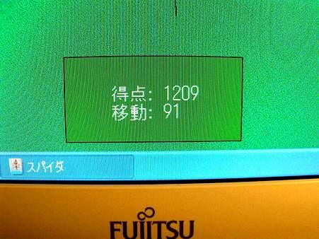 139219289_20150412010955111.jpg