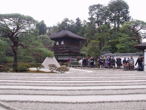 画像ー269 2014京都 030-2