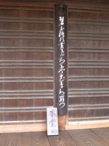 画像ー269 2014京都 027-2