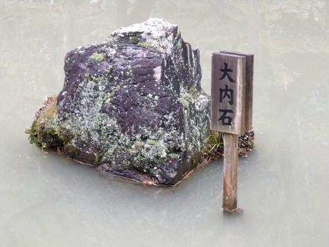 画像ー269 2014京都 032-2
