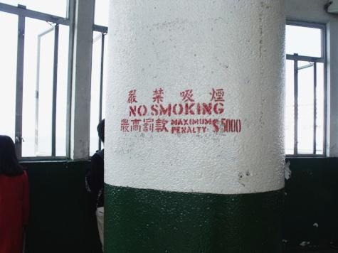 画像ー270年末&香港2 071-2
