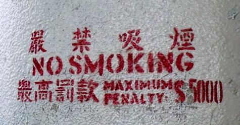 画像ー270年末&香港2 071-3