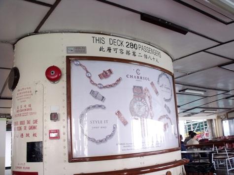 画像ー270年末&香港2 079-2
