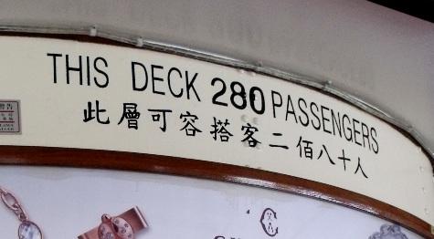 画像ー270年末&香港2 079-3