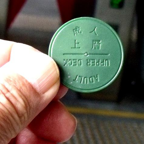 画像ー270年末&香港2 190-3
