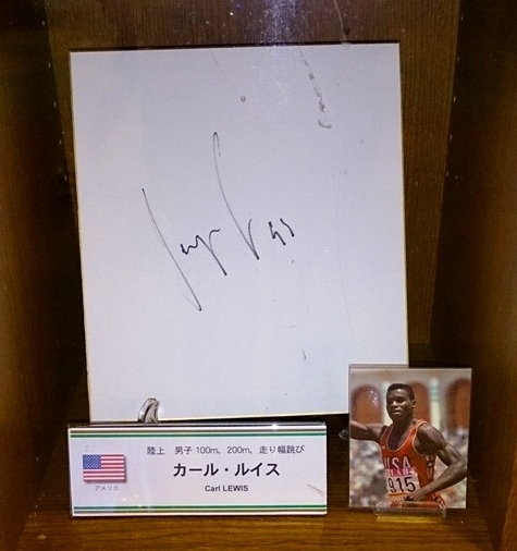 カールルイスのサイン