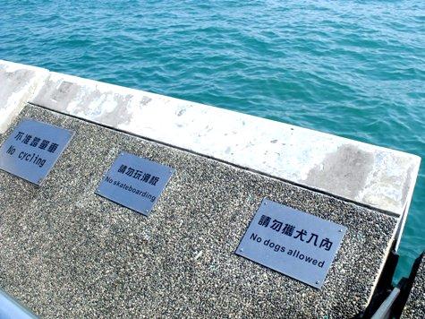 画像ー268 香港 104-2