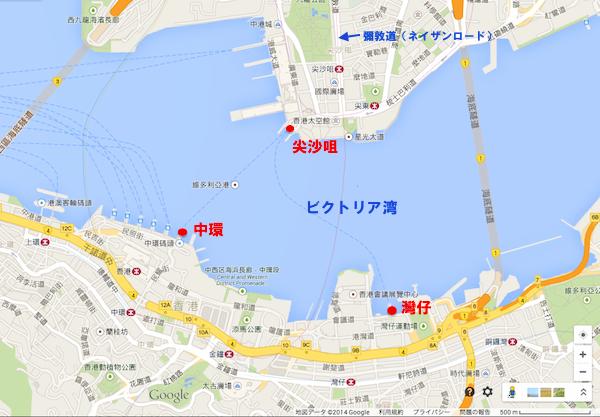九龍ー香港地図