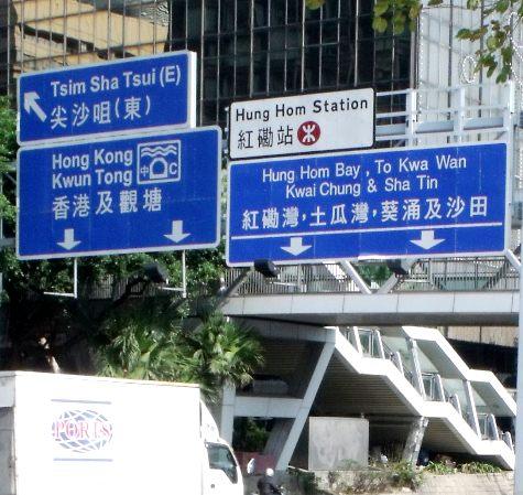 画像ー270年末&香港2 010-1-3
