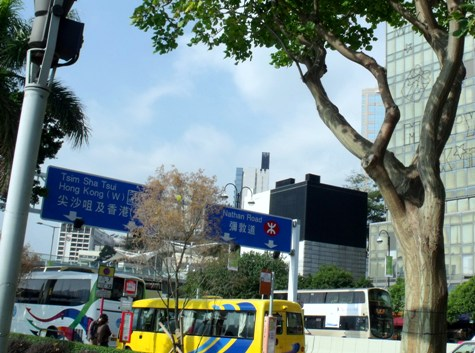 画像ー270年末&香港2 017-1-2