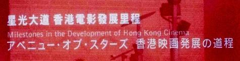 画像ー270年末&香港2 051-1-5