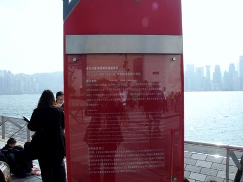 画像ー270年末&香港2 051-1-2