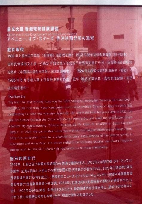 画像ー270年末&香港2 051-1-3